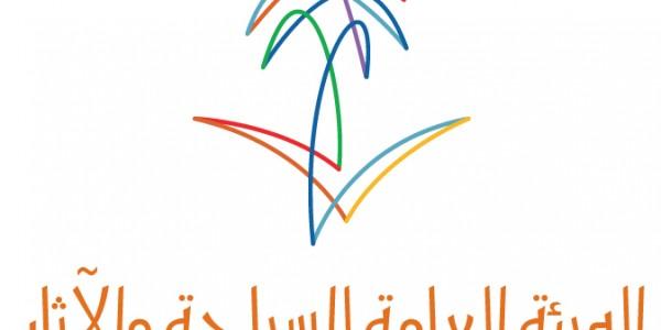 الهيئة العامه للاثار والسياحه تنزل في موقعها الاكتروني كلمه وصور عن الصادريه